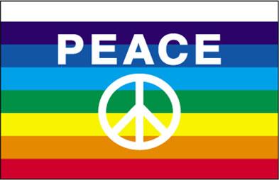 frases sobre  Paz y algunas fotos